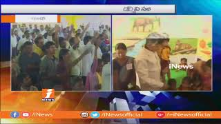 CM Chandrababu Naidu Speech | Grama Dharshini Program In peruru | Anantapur | iNews - INEWS