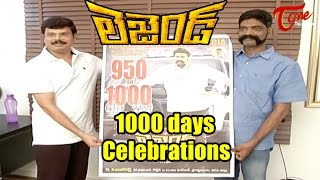 Obul Reddy about Legend 1000 Days Celebrations | Balakrishna, Radhika Apte | #Legend1000 Days - TELUGUONE