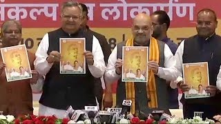 Amit Shah: CM Raman Singh acted against Naxalism, Congress did nothing for Chhattisgarh - NEWSXLIVE