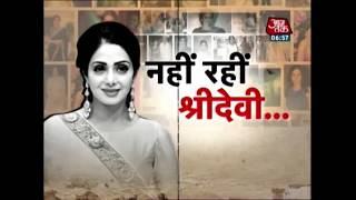 Sridevi Dies At 54; Condolences Flow In For Deceased Actress - AAJTAKTV