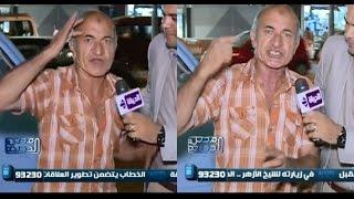 جريدة التحرير | بالفيديو.. أغرب رد فعل لمواطن مصري على زيادة سعر تذكرة المترو -