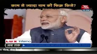 बिना नाम लिए Sonia Gandhi का PM Modi पर हमला | 10तक - AAJTAKTV