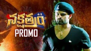 Nakshatram Latest Trailer   Sai Dharam Tej As Alexander   Sundeep Kishan   TFPC - TFPC