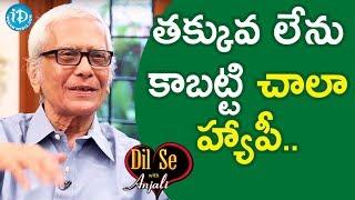 తక్కువ లేను కాబట్టి చాలా హ్యాపీ.. - Mohan Kanda || Dil Se With Anjali - IDREAMMOVIES