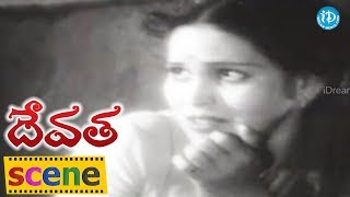 Devata Movie Scenes - Chittor V Nagaiah Proposes Kumari || Mudigonda Lingamurthy - IDREAMMOVIES