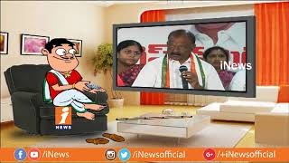 Dada Funny Talk With Raghuveera Over His Reaction On Revanth Reddy Arrest | Pin Counter | iNews - INEWS