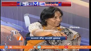 Debate On Anti-BJP Leaders Attend Mamata Banerjee United India Rally In Kolkata | Part-2 | iNews - INEWS