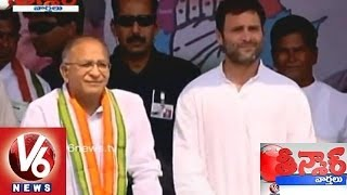 Huge Response To Rahul Gandhi Meeting - Teenmaar News - V6NEWSTELUGU