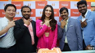 Actress Tamanna Happi Mobile Store Launch At Bhimavaram | TFPC - TFPC