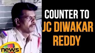CI Gorantla Madhav Strong Counter to MP JC Diwakar reddy | Mango News - MANGONEWS