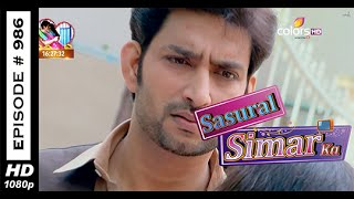 Sasural Simar Ka : Episode 1289 - 1st October 2014