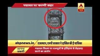 Padmavat Row: Karni Sena worker goes atop mobile tower asking for ban on film - ABPNEWSTV