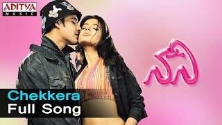 Chekkera Full Song  ll Nani Songs ll  Mahesh Babu,Amisha Patel - ADITYAMUSIC