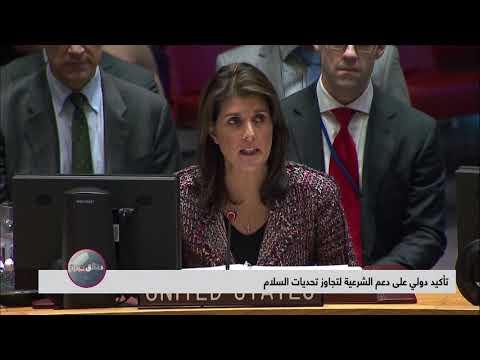 دقائق خبرية |22 - 05 - 2019 |  يمن شباب