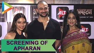 Red carpet event of screening of upcoming thriller 'Apharan' - HUNGAMA