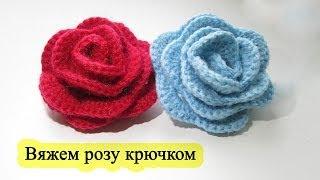 Вяжем розу крючком. How to crochet a rose motif