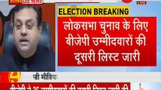 BJP's special 36; releases its 2nd candidate list - ZEENEWS