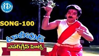 Evergreen Tollywood Hit Songs 100 - Nada Vinodamu Natya Vilasamu Song   Kamal Haasan, Jaya Prada - IDREAMMOVIES