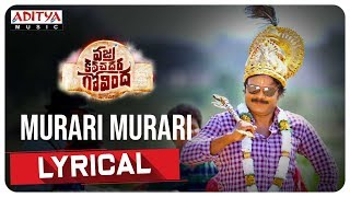 Murari Murari Lyrical || Vajra Kavachadhara Govinda Songs || Saptagiri || Arun Pawar || Bulganin - ADITYAMUSIC