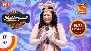 Bhakharwadi - Ep 47 - Full Episode - 16th April, 2019 - SABTV
