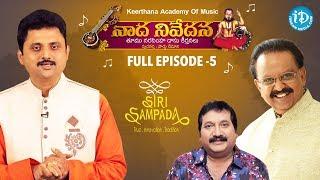Naada Nivedana || Episode - 5 || Parthu Nemani || Tumu Narasimhadasu - IDREAMMOVIES