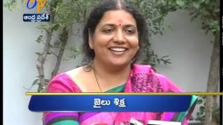 24th: Ghantaraavam 3 PM Heads  ANDHRA - ETV2INDIA