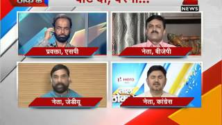 Politicians threatening people for vote Part -2 - ZEENEWS