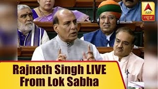 ABP News is LIVE   Rajnath Singh LIVE from Lok Sabha - ABPNEWSTV
