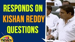 Minister KTR Responds On Kishan Reddy Questions Over Drains In GHMC | TS Assembly | Mango News - MANGONEWS