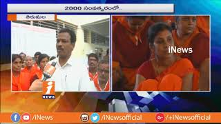 Detail Report On TTD Voluntary Service | Lakhs Of Devotees Serving In TTD Srivari Seva | iNews - INEWS