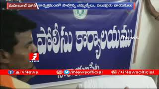 New District Narayanpet Formation Celebrations | MLA Rajender Reddy | Collector Ronald Rose | iNews - INEWS