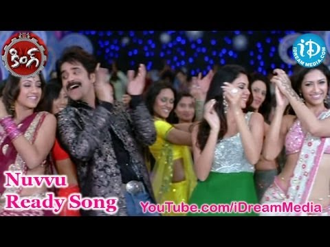 King Movie Songs - Nuvvu Ready Song - Nagarjuna - Trisha Krishnan - Mamta Mohandas