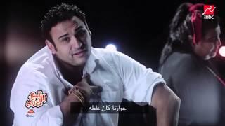 أبو حفيظة يجسد ما يدور في البيوت المصرية على نغمات «مبقتش أطيق البيت»