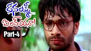 Dhanalakshmi I Love You Telugu Movie | Part 4 | Allari Naresh | Aditya Om | Ankitha | Chakri - MANGOVIDEOS