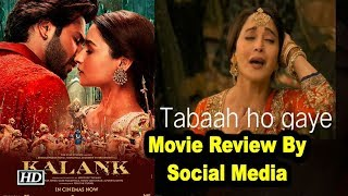 'Kalank' Movie Review in MEMES: 'Tabah ho gaye' says Social Media - IANSLIVE