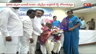 Felicitation to TRS MLAs Indrakaran Reddy and Jogu Raman | Adilabad | CVR News - CVRNEWSOFFICIAL
