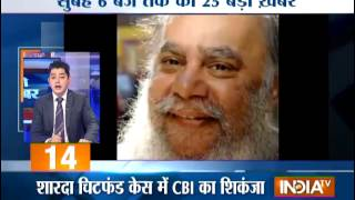 India TV News: 5 minute 25 khabrein | November 24, 2014 - INDIATV