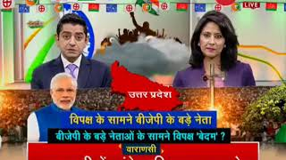 Deshhit: Know some important things related to elections - ZEENEWS