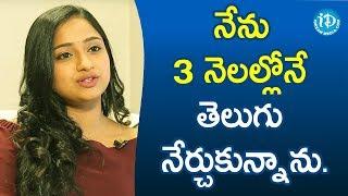 నేను 3 నెలల్లోనే తెలుగు నేర్చుకున్నాను. - TV Artist Ashika Gopal Padukone || Soap Stars With Anitha - IDREAMMOVIES