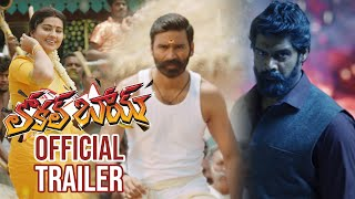 LOCAL BOY - Telugu Trailer | Dhanush, Sneha, Naveen Chandra, Mehreen Pirzada | TFPC - TFPC