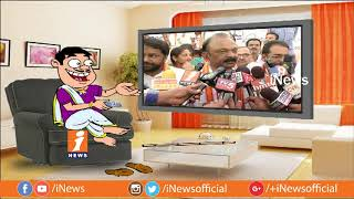 Dada Funny Talk With Raghuveera Reddy Over Congress AP Special Status Protest | Pin Counter | iNews - INEWS