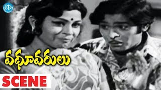 Vadhu Varulu Movie Scenes - Chandra Goes To His House || Bharati, Anjali Devi - IDREAMMOVIES