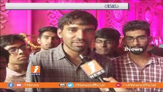 రాయలసీమలో ప్రత్యేక అలంకరణతో బంకమట్టి వినాయకుడు | Chevireddy Bhaskar Reddy Face To Face | iNews - INEWS