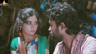 O Sree Repu Ra Movie Scenes   Shruthi Mol with Seenu   Latest Telugu Movie Scenes   Sri Balaji Video - SRIBALAJIMOVIES