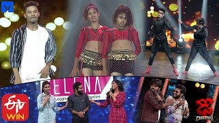 Dhee Champions Latest Promo - DHEE 12 Latest Promo - 22nd January 2020 - Sudigali Sudheer,Rashmi - MALLEMALATV