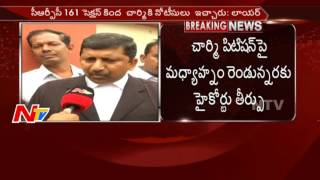 Charmi's Lawyer Face to Face || High Court to Give Verdict on Charmi Petition || NTV - NTVTELUGUHD