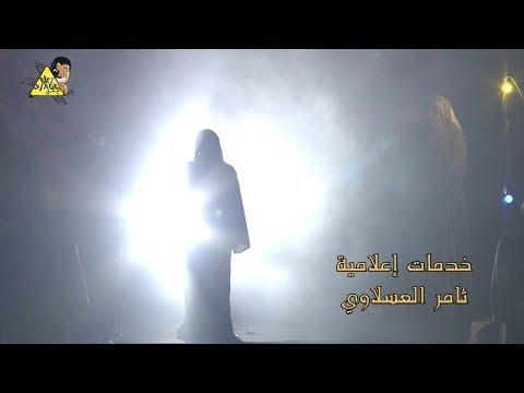مسرحية الكبيرة - إخراج : محمد الحملي 2018 - اتفرج دوت كوم