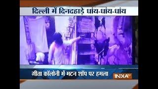 Delhi: Two masked men open fire at shop in Geeta Colony - INDIATV