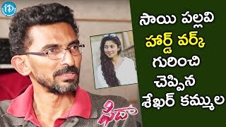Sekhar Kammula About Actress Sai Pallavi || Talking Movies With iDream - IDREAMMOVIES