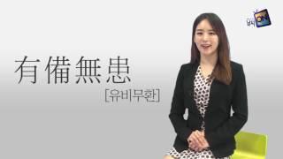 [날씨온뉴스] 05월 3째주